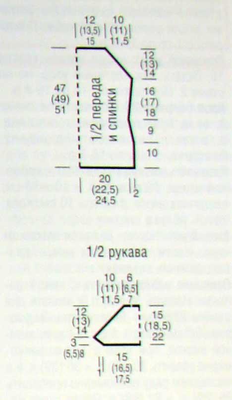 схема вязания берета мотылек.